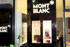 Schaufenstervitrine Mont Blanc, (ehemals) Mädlerpassage